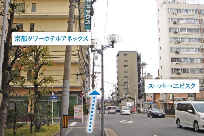 ルート写真5