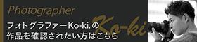 Ko-ki