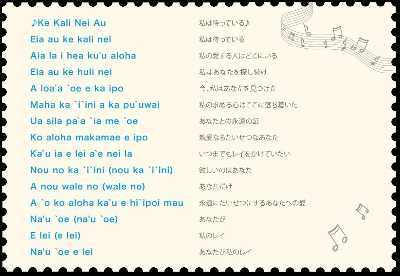 ハワイ語で愛の言葉|ハワイで結...